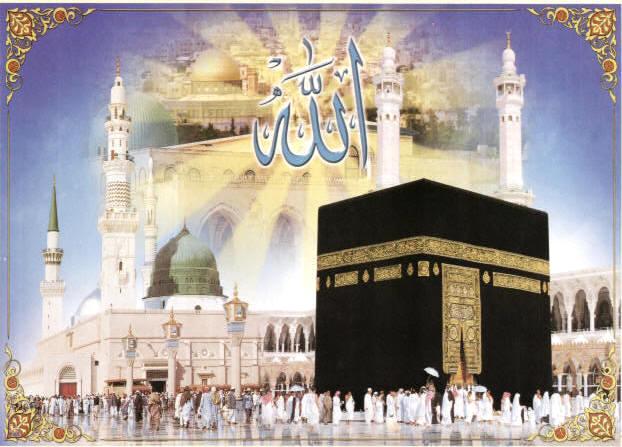 Slike Islamske - Foto Album